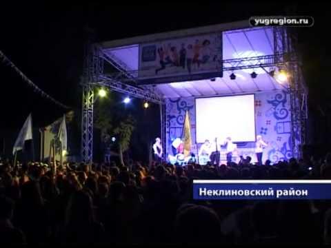 Участники форума «Ростов 2012» зажгли большую батарейку