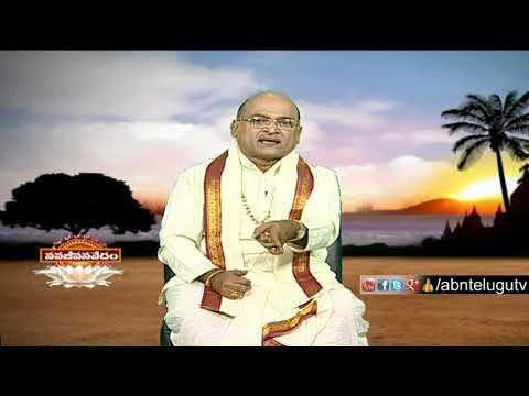 Garikapati Narasimha Rao About Telugu Language | Nava Jeevana Vedam | Episode 1387 | ABN Telugu
