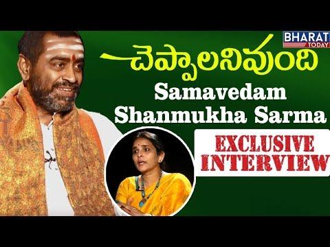 Samavedam Shanmukha Sarma Exclusive Interview | Cheppalani Undi (చెప్పాలని ఉంది) | Bhaarattoday