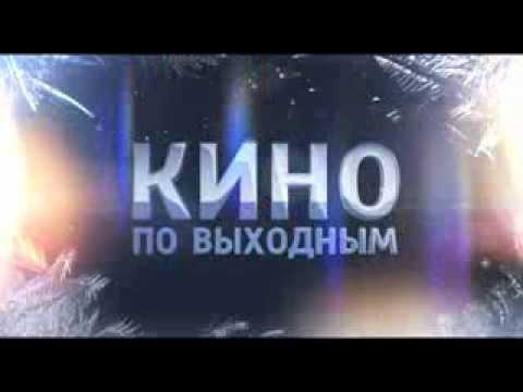 Серьёзные отношения (2014) Премьера! Русская мелодрама «Серьёзные отношения»: Анонс фильма