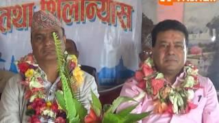 Tvtrishuli News Trishuli samachar saun 15 shakti maya Tamang Nuwakot