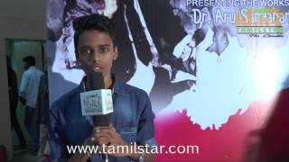 Akilesh At Virutchum Album Launch