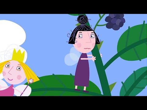 Маленькое королевство Бена и Холли | Тайные знания фей | Сборник