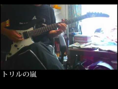 ROCK BOTTOM - UFO (Strangers in the Night) - MICHEAL SCHENKER