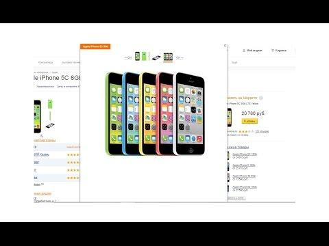 Apple iPhone 5C 4 8Gb White