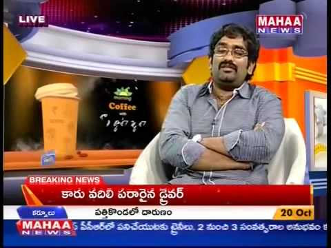 PRADEEP KK INTERVIEW ABOUT FUTURE PROJECTS.