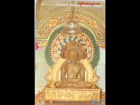 Shri Parasnath Pooja (kachner) - Jayamala video