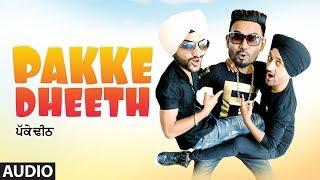 Pakke Dheeth (Audio)  | Dhira Gill, Inderbir Sidhu, Sohna Satwant | Desi Crew | Latest Punjabi Songs