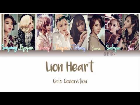 GIRLS' GENERATION (소녀시대) SNSD – LION HEART Lyrics Color Coded [Eng/Han/Rom]