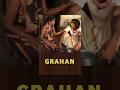 Award Winning Short Student Film - Grahan (Must Watch)