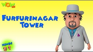 Furfurinagar Tower- Motu Patlu in Hindi - 3D Animation Cartoon -As on Nickelodeon
