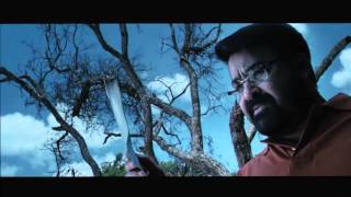 Geethanjali - Geethaanjali Malayalam Movie Theatrical Trailer