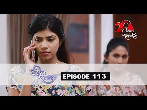 Neela Pabalu | Episode 113 | 12th October 2018 | Sirasa TV