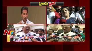 BJP and TDP Leaders Counter to YS Jagan Comments on BJP-YSRCP Alliance