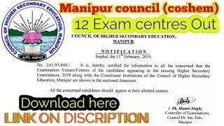 Manipur council 12 (cohsem) class ki exam centres out / download taobiyu link discription da - 2019