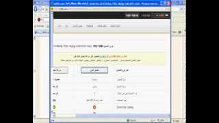how to download movies on www.myegy.com