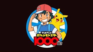 Best Of My Pokémon Anime Unreleased BGM Rips! [1000 Pokémon Episodes Special]
