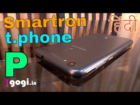 Smartron t.phone P review (part 1), unboxing and more, perfect specs and price - Rs. 7,999