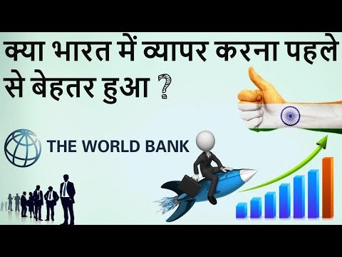 Ease of Doing Business 2017 Index by World Bank - India jumps 30 places - complete analysis