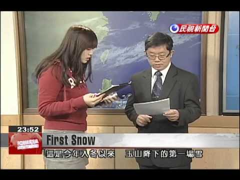 Taiwan's highest mountain gets its first snow of the season
