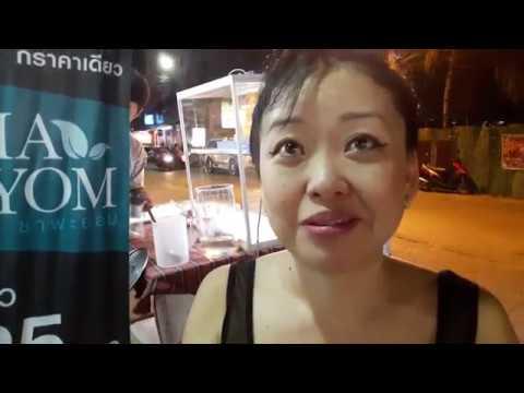 Тайское нечто под названием Мио за 20 бат / Уличная еда Таиланда