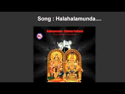 Halahalamunda - Aathoporandi Chinthupattukal video