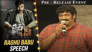 Actor Raghu Babu Speech @ Khaidi No 150 Pre Release Event Part    Megastar Chiranjeevi    VV Vinayak