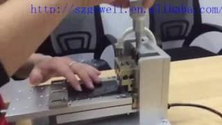 ic remove repair machine
