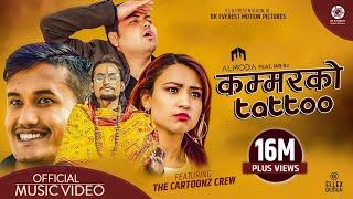 The Cartoonz Crew - Kammarko Tattoo || Almoda Rana Uprety Ft. Mr. RJ || Official Music Video 2018