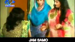 Download AMERAN BEGAM -- WAGO CHACHE DINO ATHAS WAGO MAME DINO ATHAS - YouTube.mpg 3Gp Mp4