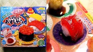Kracie Sushi jelly たのしいおすしやさん Popin cookin Sushi 가루쿡 포핀쿠킨♥coco toys♥