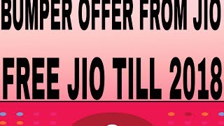 FREE JIO unlimited internet after 31 march  wifi hacking tips 100% working