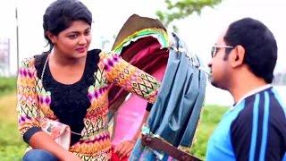 মেয়েটা কিভাবে এ কাজ করল | Bangla funny video | Bangla New Fun | Bangla Funny | bangladeshi Fun 2016
