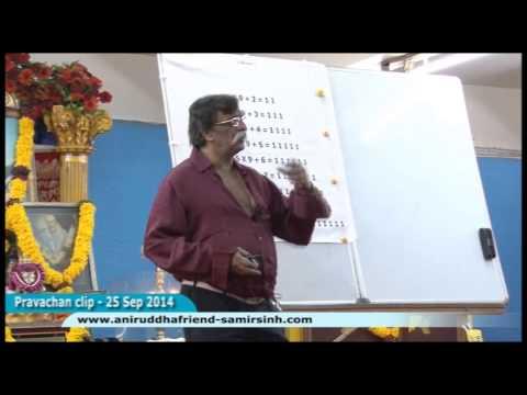 Aniruddha Bapu Marathi Discourse 25 Sep 2014 - असुरक्षिततेतून भय उत्पन्न होते