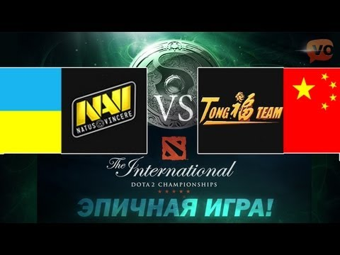 The International 2013 - EPIC Na'Vi vs TongFu 3rd Game (Русские Комментарии)