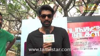 Rana Daggubati At Bangalore Naatkal Press Meet