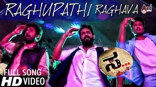 SA   Raghupati Raghava   Kannada Movie 2016   JK   Vijaya Suriya   Samyuktha   Hemanth Hegde