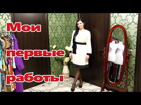 Первые платья от Платье-терапия,  сколько их всего?