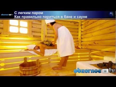 podglyadivanie-russkaya-banya