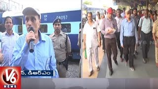 SC Railways DRM Inspects Mahabubabad Station, Orders Officials To Implement Better Facilities