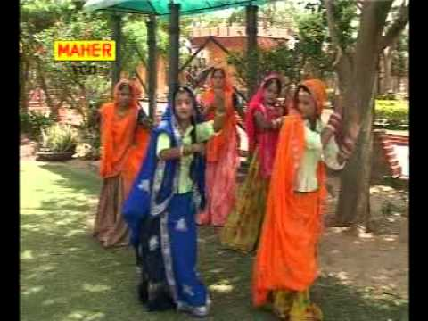 Lul Lul Nachori Byanya | Meenawati Desi Geet | Rajasthani Latest Video Song video