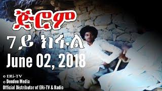 ERi-TV, #Eritrea: Drama Series: Jerom - ጅሮም - 7ይ ክፋል (Part 7), June 02, 2018