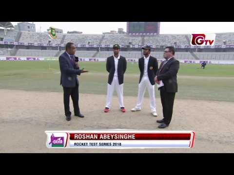 angladesh vs Sri Lanka Highlights | 2nd Test | Day 1