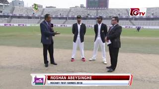 Bangladesh vs Sri Lanka Highlights 2nd Test  Day 1