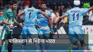 India Aim For Maiden CT Title, WIll Play Pakistan In Opener  | Sports Tak