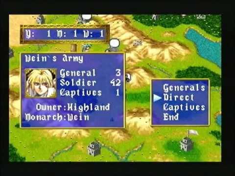 Saturn Games: Dragon Force