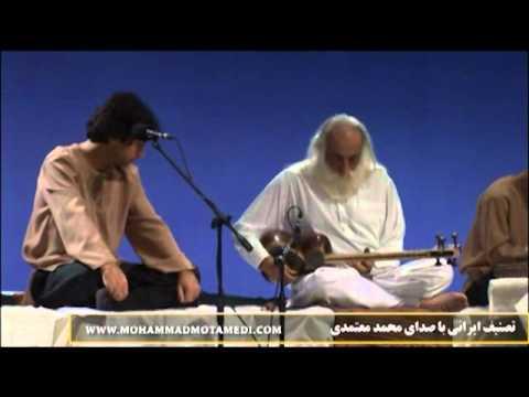 irani - mohammad motamedi  تصنیف ایرانی با صدای محمد معتمدی Music Videos