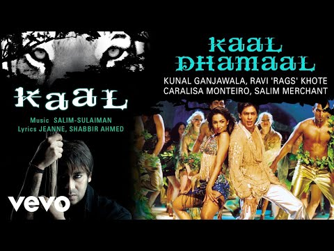 Kaal Dhamaal - Official Audio Song | Kaal| Salim - Sulaiman