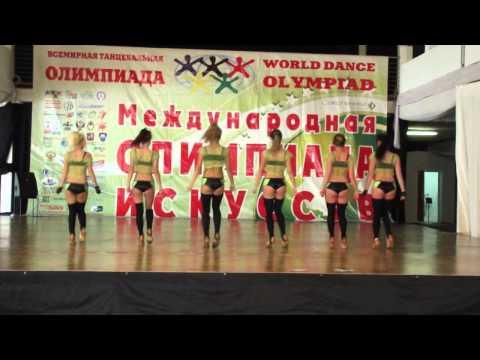 GO-GO dance with Julia/ Party Divas