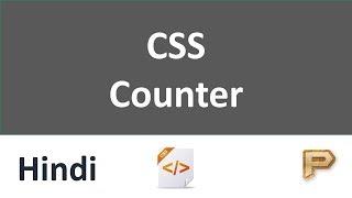 CSS Counter-Hindi